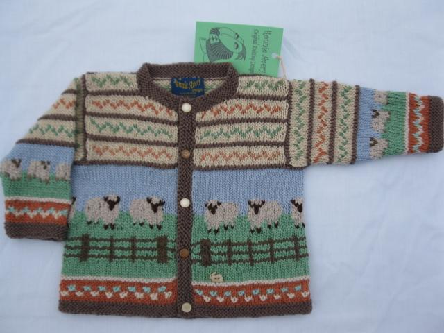 Jacket  1-2 years 18788