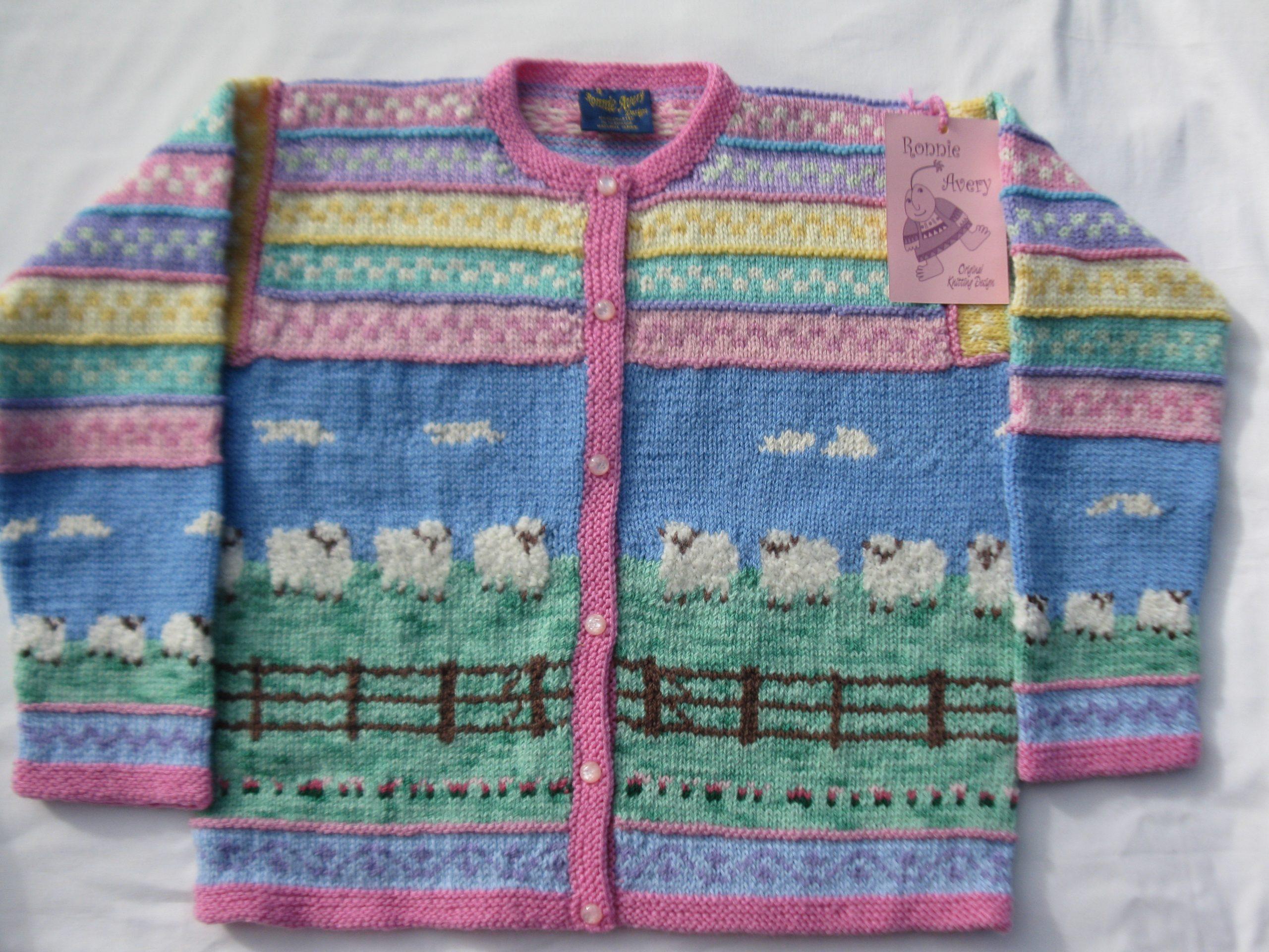 Jacket  Adult small 18439